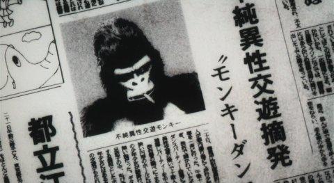 Tachiguishi retsuden